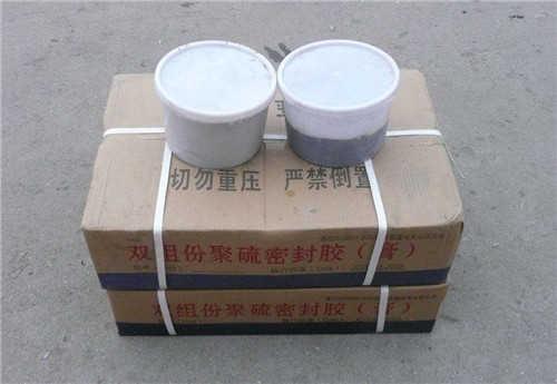 科运橡塑双组份聚硫密封胶厂家