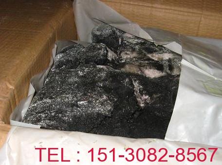 沥青胶泥(环保型)科运橡塑厂家