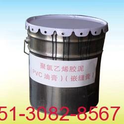 聚氯乙烯嵌缝胶泥 pvc油膏 嵌缝膏 pvc塑料胶泥