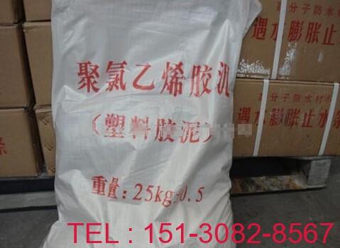 聚氯乙烯嵌缝胶泥 pvc油膏 嵌缝膏 pvc塑料胶泥3