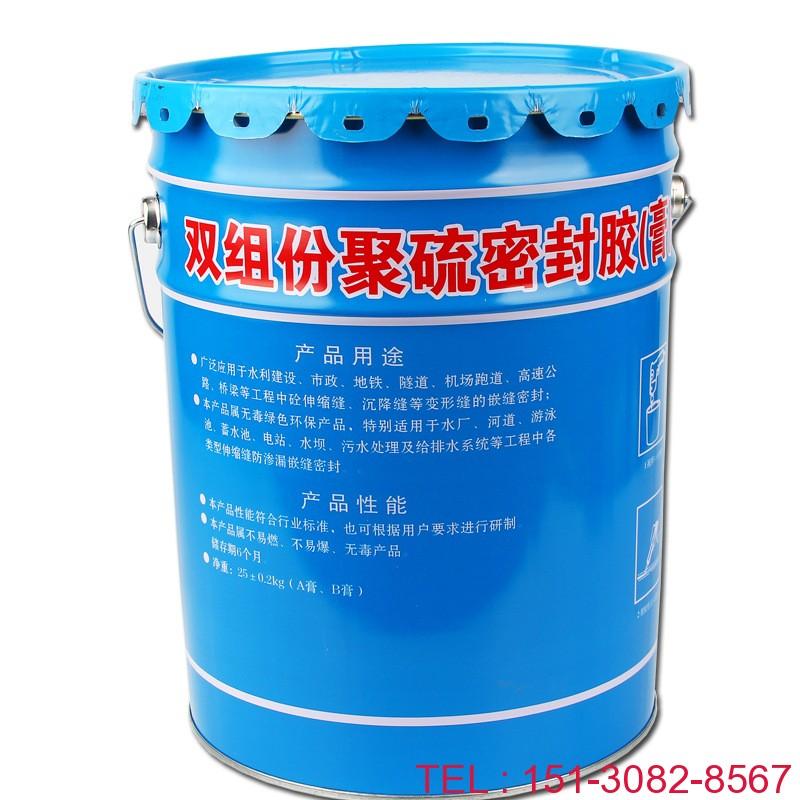科运橡塑双组份聚硫密封胶(膏)新配方 嵌缝止水 滴水不漏4