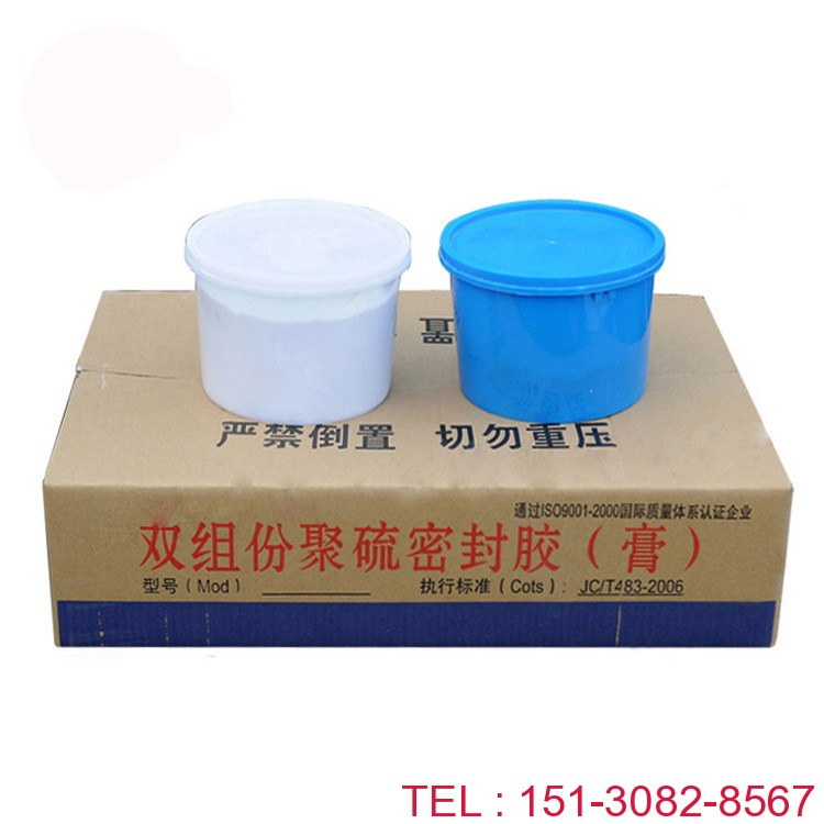 科运橡塑双组份聚硫密封胶(膏)新配方 嵌缝止水 滴水不漏2