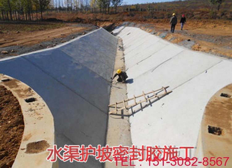 绿色环保双组份聚硫密封膏-国际、国内最领先的防水材料2
