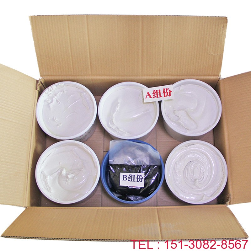 双组份聚硫密封胶(纸箱25公斤)1