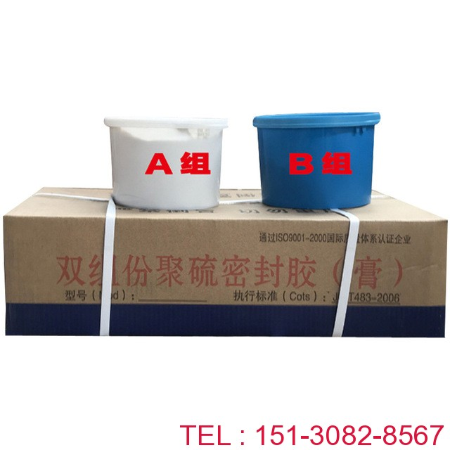 科运良品双组份聚硫建筑防水密封胶(膏)产品概述1