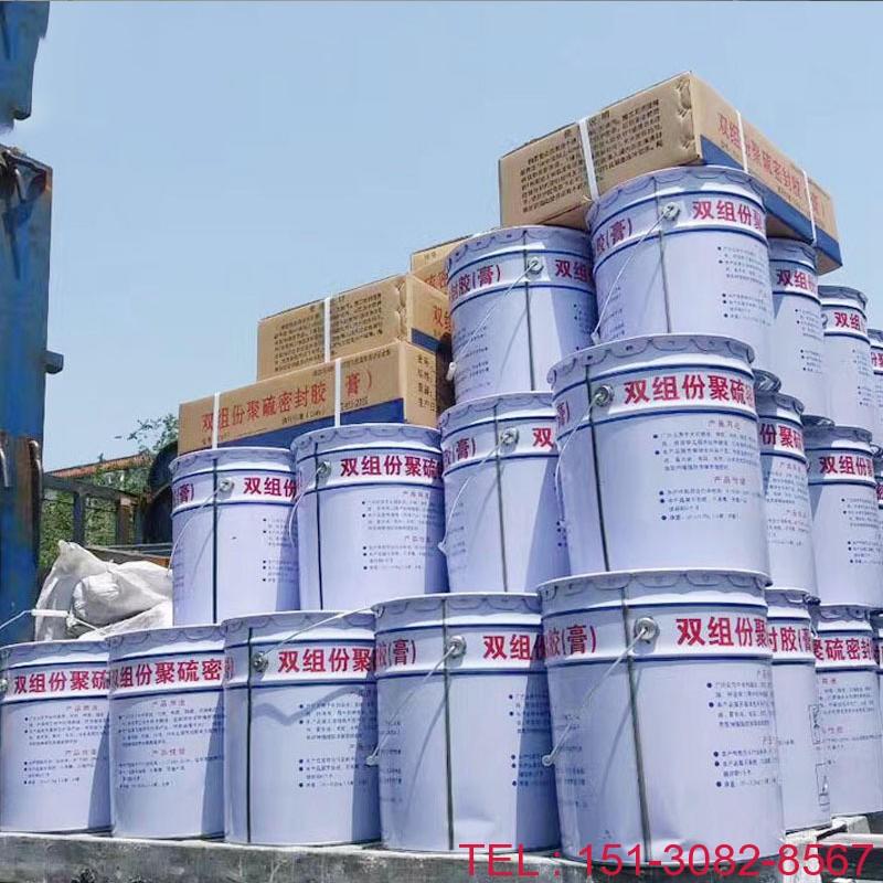科运良品双组份聚硫建筑防水密封胶(膏)产品概述4