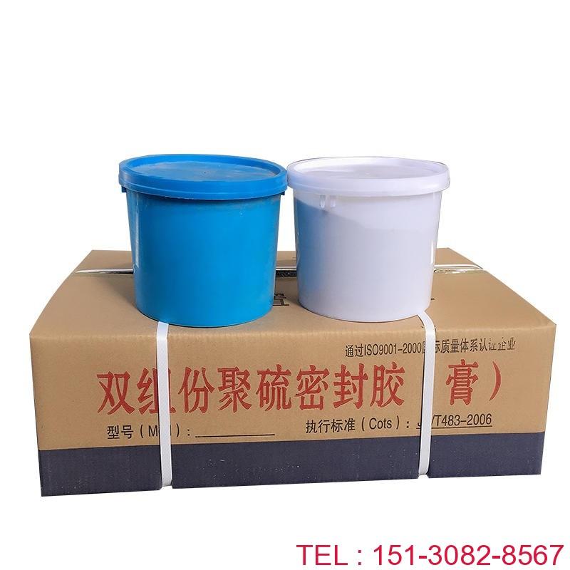 科运橡塑低模量双组份聚硫密封胶(膏)厂家批发pg321型1
