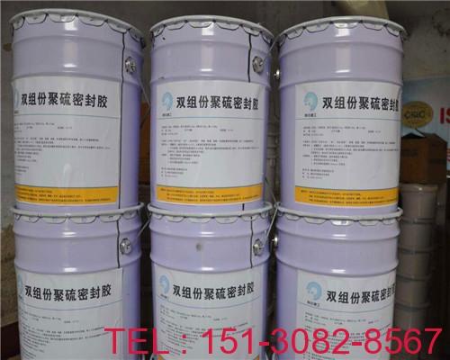 改性 聚硫密封胶科运良品PS852双组份聚硫密封胶 (非下垂型、自流平型)产品现货1