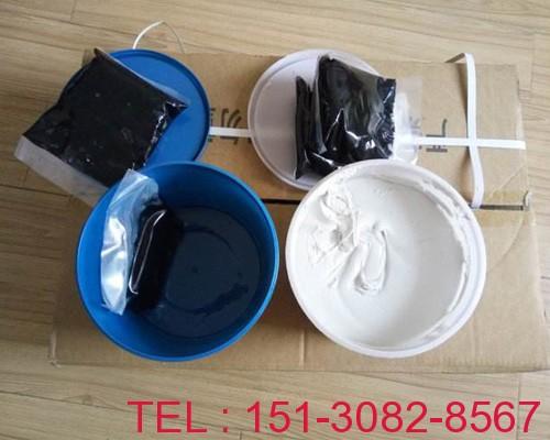 聚硫建筑密封胶科运良品PS852双组份聚硫密封胶 (非下垂型、自流平型)产品现货2