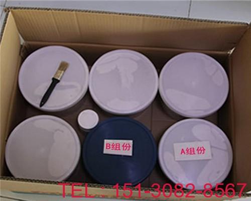 科运橡塑双组份聚硫密封胶膏相关技术问题问答系列2