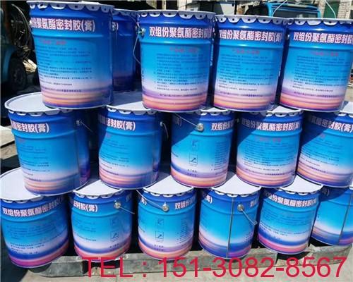 双组份聚氨酯密封膏科运良品双组份聚硫密封胶的主要技术指标1