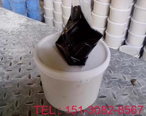 变形缝双组份聚氨酯密封胶 双组份聚硫密封膏使用场景3