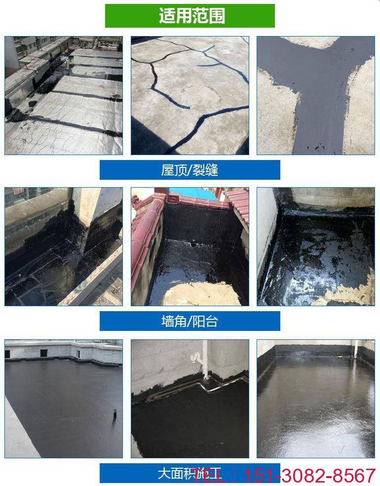 聚氯乙烯胶泥 嵌缝防水油膏 pvc塑料胶泥 25公斤装 科运金质2
