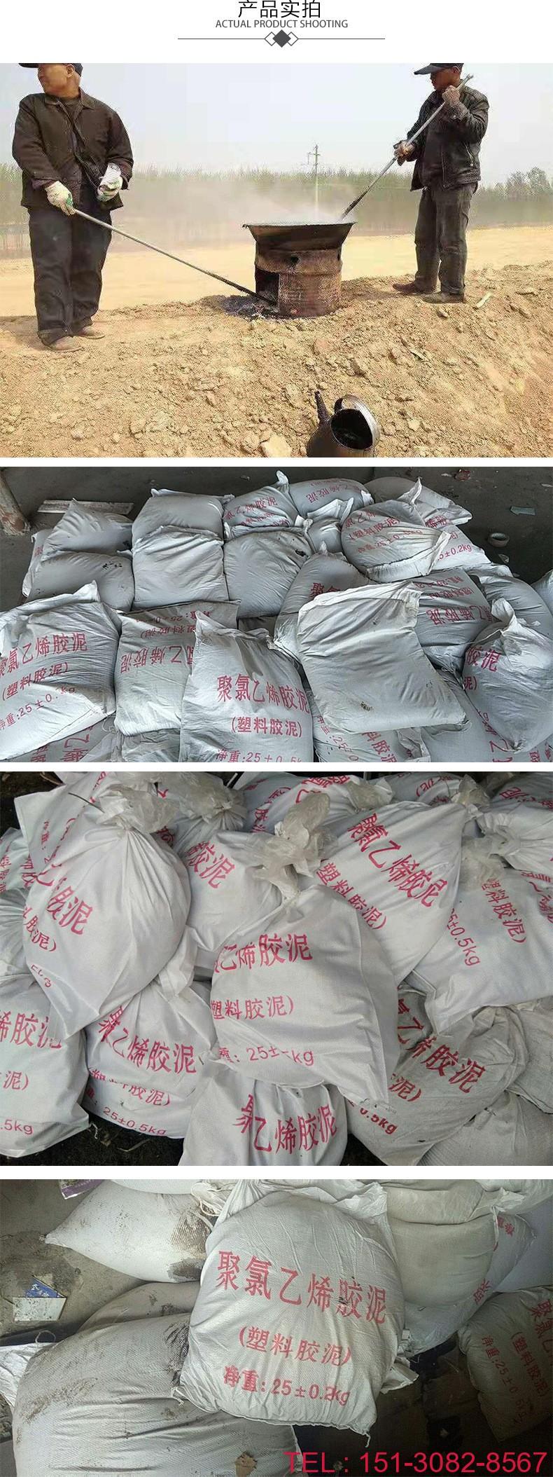 聚氯乙烯胶泥 嵌缝防水油膏 pvc塑料胶泥 25公斤装 科运金质9