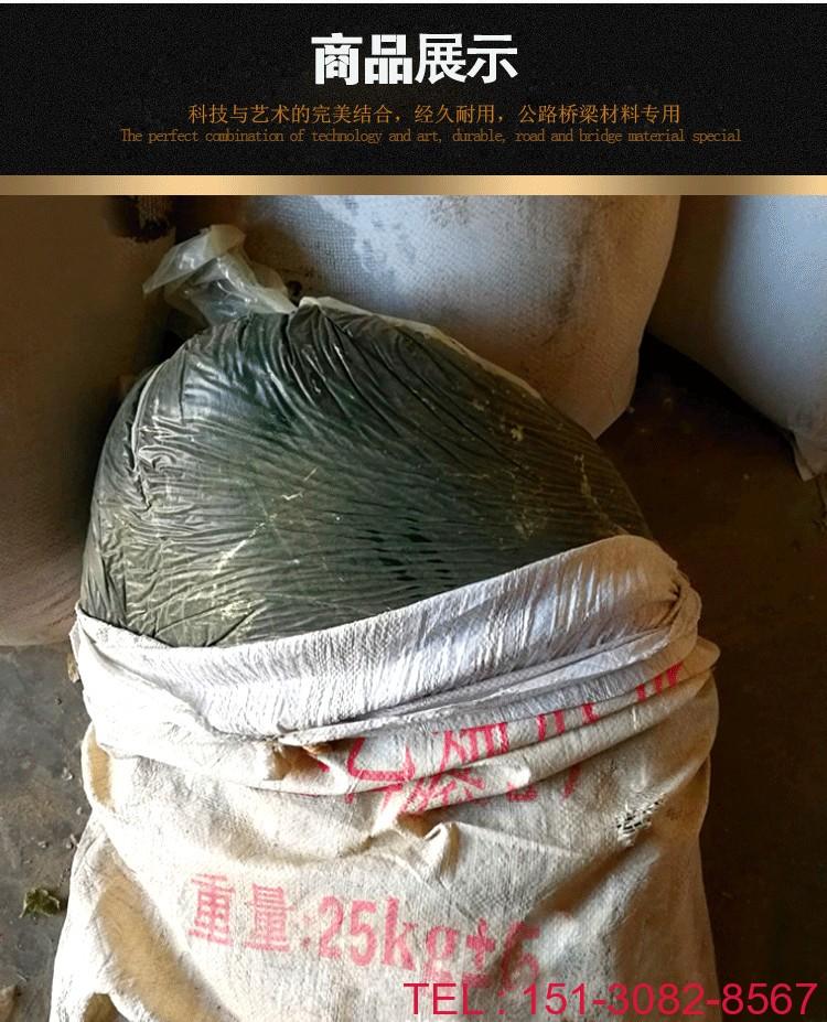聚氯乙烯胶泥 嵌缝防水油膏 pvc塑料胶泥 25公斤装 科运金质1