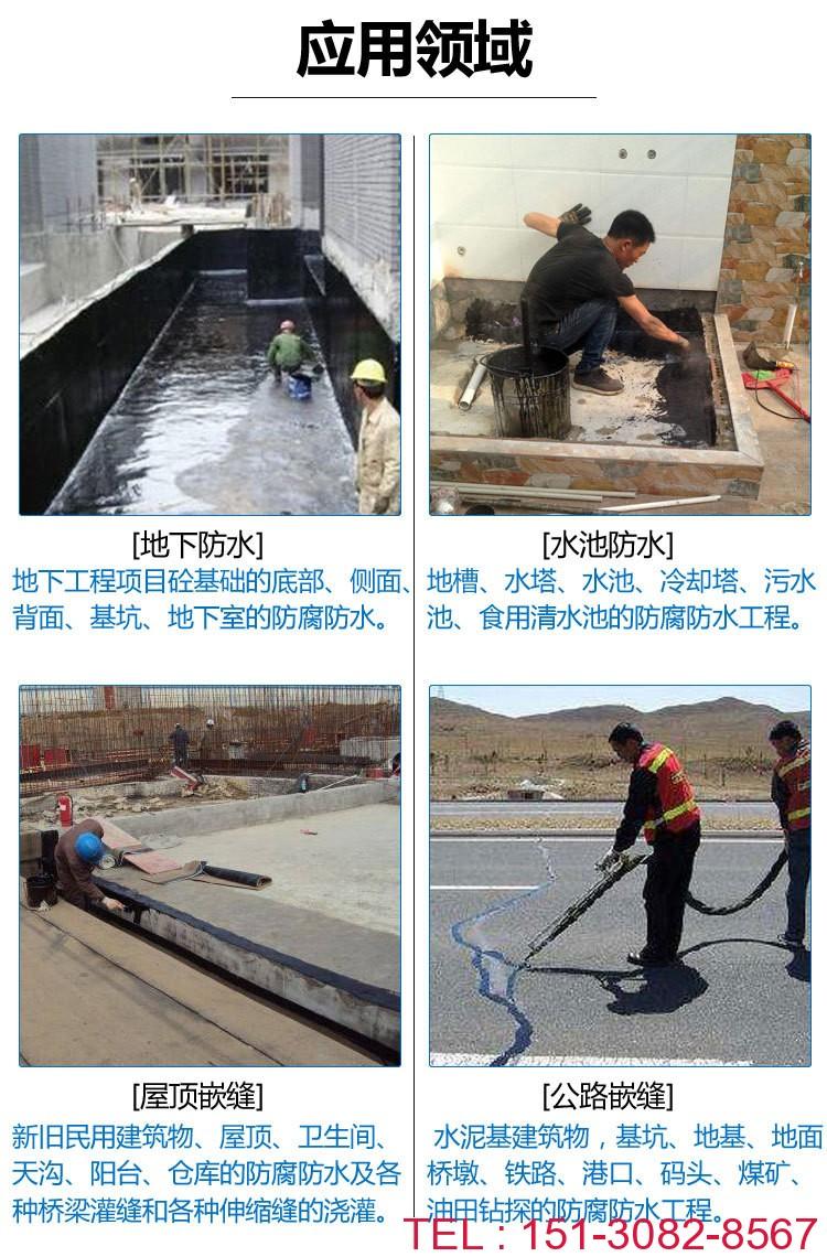 聚氯乙烯胶泥 嵌缝防水油膏 pvc塑料胶泥 25公斤装 科运金质4