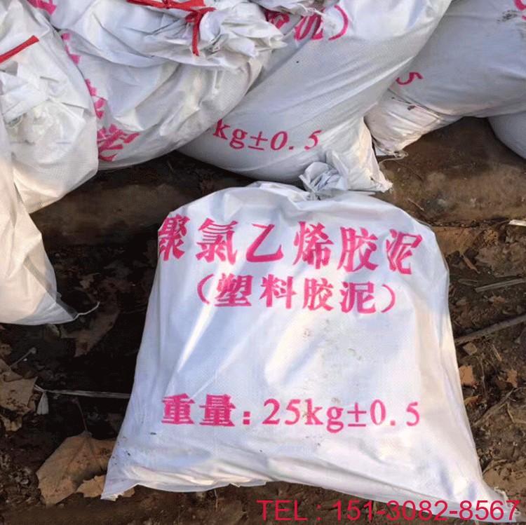 聚氯乙烯胶泥 嵌缝防水油膏 pvc塑料胶泥 25公斤装 科运金质5