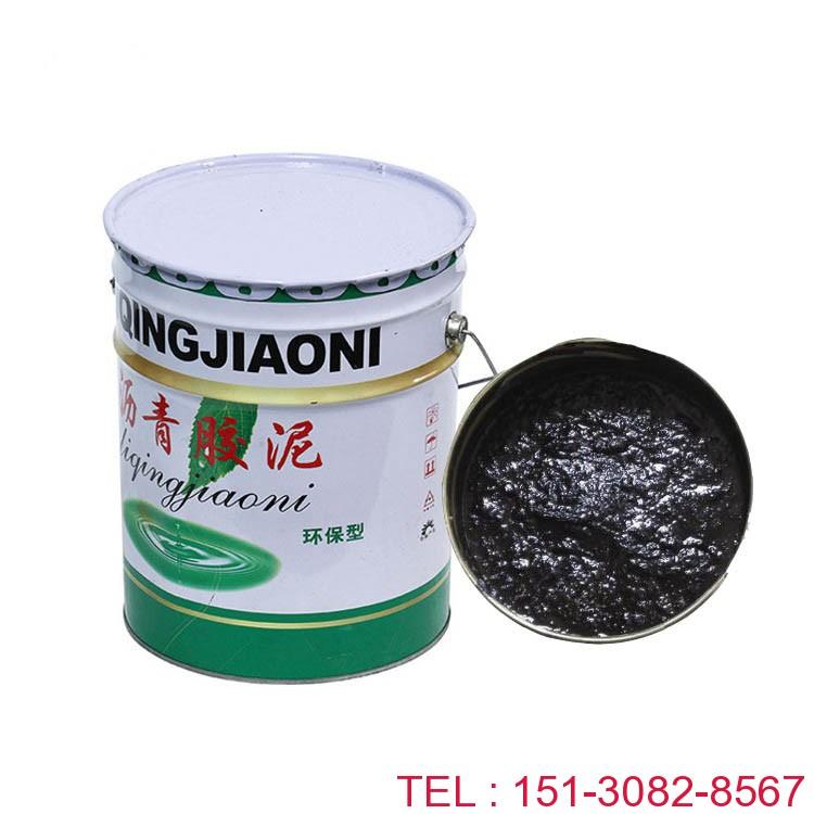 PVC塑料胶泥和环保型沥青胶泥 国标优质嵌缝胶泥厂家1