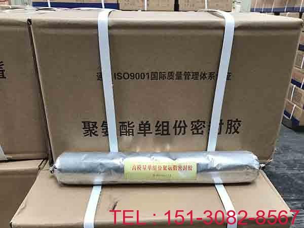 单组份聚氨酯密封胶 环保型湿气固化型聚氨酯单组份密封胶现货2