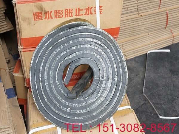 腻子型遇水膨胀止水条 科运橡塑国标研发橡胶止水条1