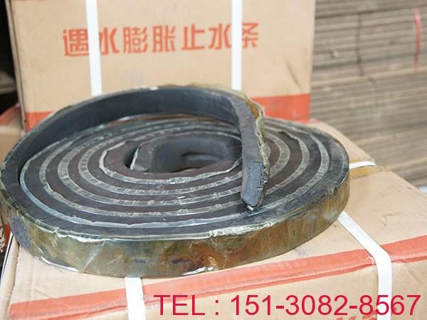 腻子型遇水膨胀止水条 科运橡塑国标研发橡胶止水条2