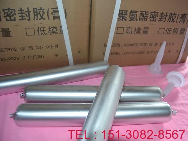 PJ220型和PJ400型聚氨酯遇水膨胀止水密封胶膏批发1