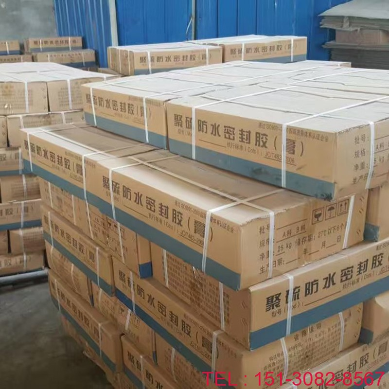 南水北调工程防渗专用双组份聚硫密封胶产品应用1
